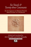 Six Vowels and Twenty Three Consonants: An Anthology of Persian Poetry from Rudaki to Langroodi