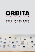 Orbita: The Project